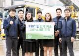 [<!HS>친환경<!HE>건설산업대상] 업계 최초·최다 저탄소 제품 인증 획득 … <!HS>친환경<!HE> 레미콘 개발 앞장서
