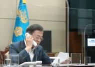유명희 WTO 총장선거 팔 걷은 文, 덴마크·인도 정상 지지 요청