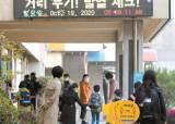매일 등교한다더니…서울 강남 초등1년은 왜 주2회?