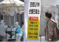 홍천 일가족 6명 중 홀로 남은 초교생도 감염…아버지와 원주의료원 이송