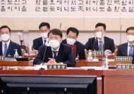 윤석열 국감 시청률 터졌다…전날 MBC '라디오스타' 2배