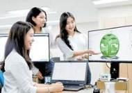 [2020 소비자의 선택] 4차 산업사회 이끌 융·복합 창의 여성 인재 양성