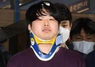 """무기징역 구형된 조주빈, 눈물 흘리며 """"착실히 살겠다"""""""