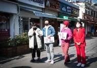 하남 문화재생 프로젝트3 '석바대 온(溫)택트 라이브' 촬영, 시민 호응 얻어