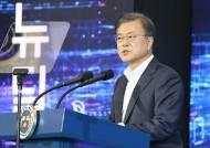 """문 대통령 """"2025년까지 10조 투자·일자리 15만개 창출"""""""
