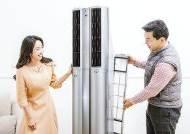 [2020 소비자의 선택] 전담조직 신설 통해 고객의 불편 적극 개선