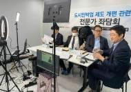 """""""공유숙박이 모텔과 경쟁?"""" 섣불리 중재 나선 정부, '제2의 타다' 만드나"""