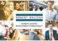 [2020 소비자의 선택] 다양한 산업 전문 인재 채용 컨설팅 서비스