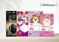 [2020 소비자의 선택] 마스크 시장점유율 1위, 고품질에 착한 가격