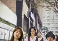 [박스오피스IS] '삼토반', 이틀째 1위..'미스터트롯:더무비' 개봉 첫날 2위