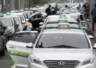 마스크 안쓰고 택시 잡다 기사 폭행 욕설 난동 40대 체포