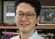 세종대 전자정보통신공학과 하진용 교수, 스마트폰 충전이 가능한 원거리 무선충전 기술 개발