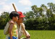 """[25회 BIFF] '미나리' 스티븐 연 """"이민자의 삶 담은 영화, 공감할 수 있었다"""""""