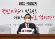 """'윤석열 국감' 탄력받은 국민의 힘, 여당에 """"특검 수용하라"""" 거센 압박"""