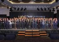 유엔 해양특사 피터 톰슨 '온택트' 강연…부산 세계해양포럼 개최
