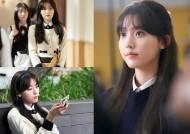 '라이브온' 정다빈, 안하무인 SNS 스타…황민현과 상극 로맨스