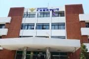 경찰, 美 수능 시험지 유출한 교직원 구속영장 청구