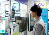'페이' 선봉장 나선 신한카드