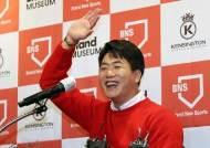 '운(運)도 인정' 김광현, 국내 첫 일정은 '감사'