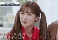 '문희준 아내' 소율, '미쓰백'서 영상 편지 준비하다가 갑자기 오열