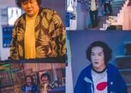 '좀비탐정' 흥신소 콤비 태항호-이중옥, 꼼짝없이 포박 '위기일발'