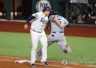 '뷸러 6이닝 10K' 다저스, 탬파베이 꺾고 WS 3차전 승리… 최지만 4타수 무안타