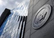 미국서 금융법 위반 내부고발에 포상금 '1286억원' …사상 최고