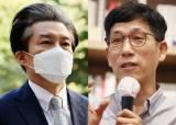 """조국 """"칼잡이 통제""""…진중권 """"검찰이 범인 통제받나"""""""