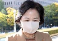 윤석열 국감 중 직접 감찰 지시···'위법' 논란 부른 秋의 급습