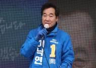 """""""이낙연은 범죄자"""" 1인 시위한 50대…벌금 70만원"""