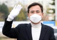 """""""꺼져, 김진태 때문에 망했어"""" 선거운동원 폭행 50대 벌금형"""