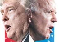 트럼프 재선땐 한·미동맹·주한미군 위기…바이든 집권초 북·미 충돌 우려