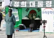 """""""박정희 분향소, 오늘까지 철거하라"""" 서울시 행정대집행 예고"""