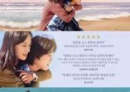 """문소리 """"'담쟁이', 한제이 감독의 용감한 데뷔작을 열렬히 응원"""""""