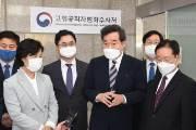 """야당 공수처 추천위원 내놓자, 여당 이번엔 """"방해위원 우려"""""""