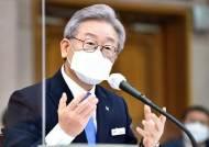 """이재명 """"탈원전 우리가 가야할 길…日, 후쿠시마 오염수 방류 안돼"""""""