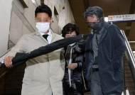"""전재산 9만원 조국모친, 법정서 빚묻자 """"그걸 어떻게 갚아요"""""""