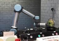 유니버설 로봇, LG전자와 서비스 산업시장 개발·협력 파트너십 체결