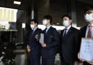 [속보] 檢, 故김홍영 검사 상관, 폭행 혐의 불구속 기소
