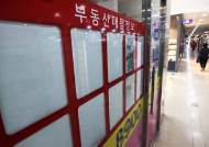 서울 11월 입주 296가구, 내년은 올해 절반…전세 가뭄 심해진다