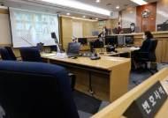 우리 법정에 울려퍼진 중국 교수들의 설전···코로나에 국제법 영상재판 시도하는 법원