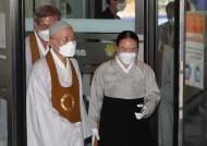 [이건희 별세] 父 장례법문때 큰 위로…원불교 종법사, 빈소 낭독
