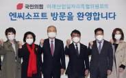 """수첩에 '김택진' 메모한 김종인, 두번 본뒤 """"또 만날 필요 있나"""""""