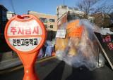 '편향교육' 주장 <!HS>인헌고<!HE> 졸업생, 학교 상대 징계취소 소송서 승소