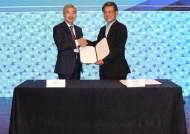 평택항만公, 중기 글로벌 경쟁력 강화 위해 한국수입협회와 MOU