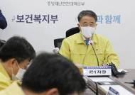 """박능후 """"저도 오늘 독감 예방접종…참여해주길 바라"""""""