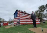 """""""선거는 늘 여기서 끝난다""""…'트럼프 하우스' 북적이는 이곳"""