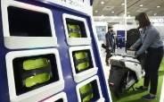 삼성SDI 3분기 영업이익 2674억원…전년 대비 61% 급증
