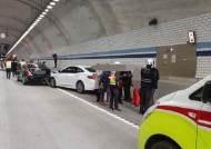 서울양양고속도로 서면6터널 내 6중 추돌사고…9명 부상
