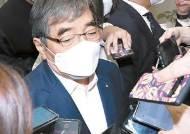 차기 은행연합회장 최종구·민병두·임종룡 등 거론